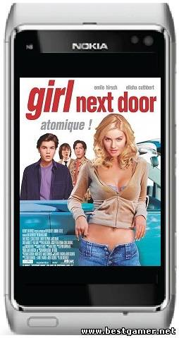 Соседка / The Girl Next Door (2004) HDRip | КПК | D | Unrated Cut