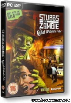 Stubbs The Zombie : Месть Короля / Stubbs the Zombie in Rebel Without a Pulse [2005-2006, RUS, P]