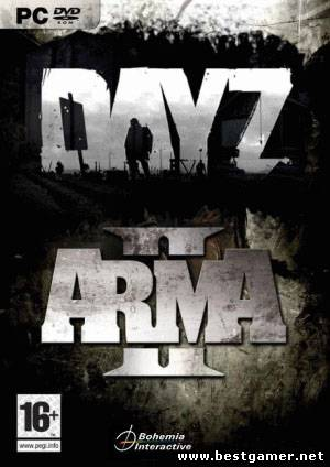 Armed Assault 2 / ArmA 2: Тактика современной войны / DayZ [Ru/Multi] (RePack/Mod) 2012 | Sania {разбивка по DVD5}