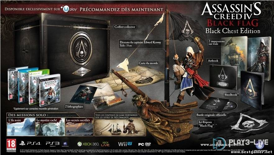 Захват порта в Assassin's Creed 4: Black Flag