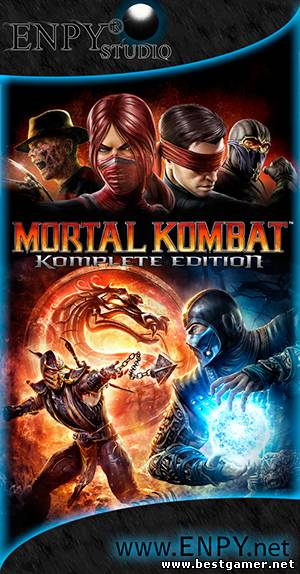 Mortal Kombat: Komplete Edition (2013) PC | Русификатор