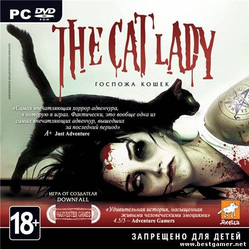 The Cat Lady. ������� ����� / The Cat Lady (Rus/Eng) [Repack] �� Sash HD