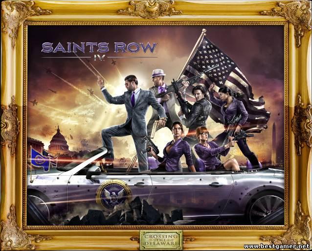 Купить Saints Row 4 можно в цифровом магазине «Буки»