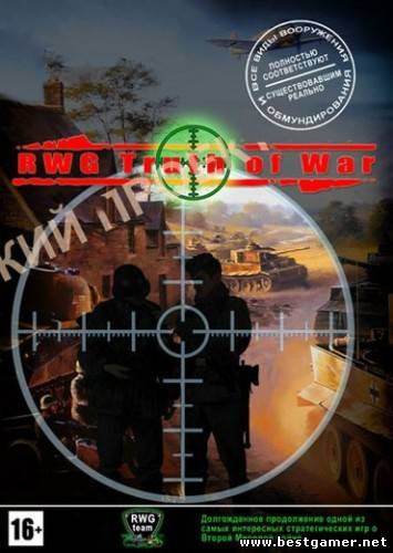 Real War Game: Truth of War [v.0.4] (2013) PC