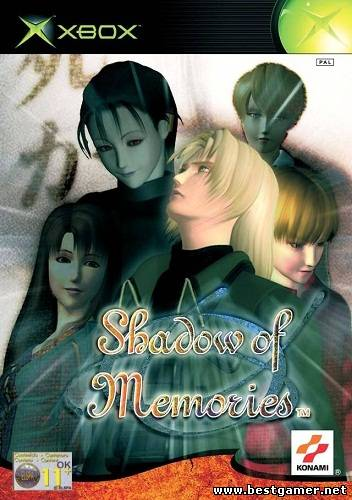 [Original Xbox] Shadow of Memories [MIX / ENG+RUS]