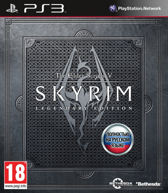 The Elder Scrolls V: Skyrim - Legendary Edition [USA/RUS]