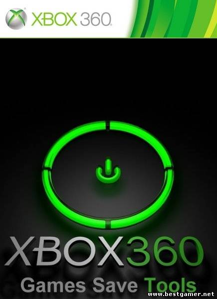 Xbox 360 Games Save Tools(14.08.13)