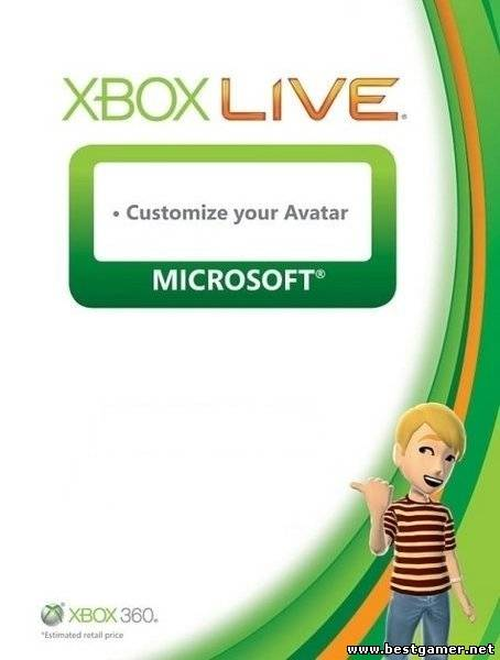 Xbox 360 Avatar Awards Items + Anarchy (Achievement & Avatar Awards Unlocker)