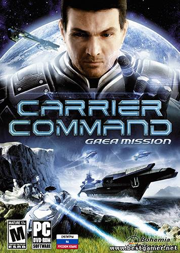 Carrier Command: Gaea Mission [RePack] �� R.G. Revenants