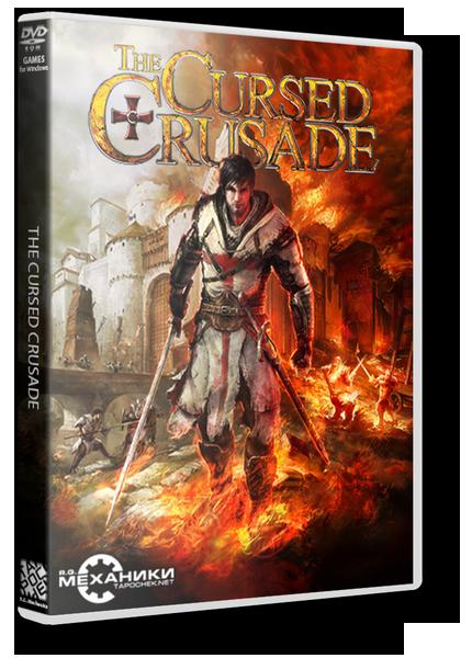 The Cursed Crusade | The Cursed Crusade: Искупление (RUS|ENG) от R.G. Механики