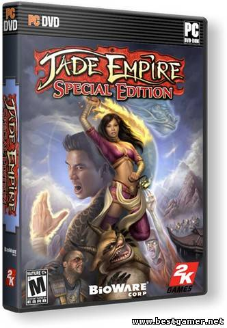 Jade Empire: Special Edition (2007) PC | Repack от R.G UPG