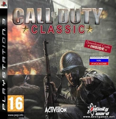 Call of Duty Classic [RUS] [Repack] [1хDVD5]