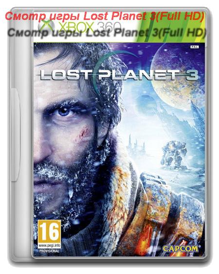 (bestgamer.net)����� ���� Lost Planet 3(Full HD)