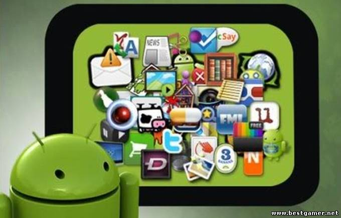 Top Paid Android(Games Pack) - 24 August 2013