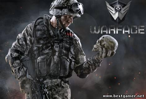 скачать распылитель для warface 2016