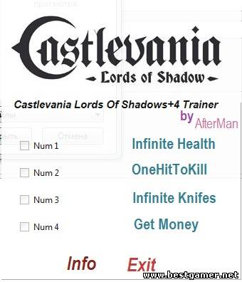 Castlevania: Lords of Shadow ~ Ultimate Edition: Трейнер/Trainer (+4) [All Versions] {AfterMan}