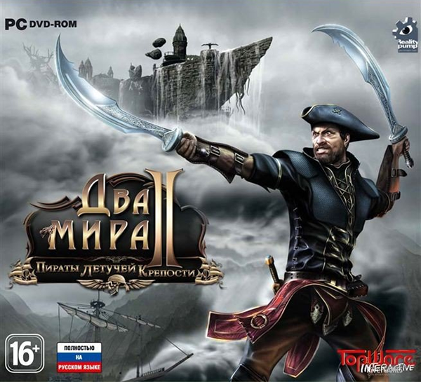 Two Worlds 2 + Pirates of the Flying Fortress / Два Мира 2 + Пираты Летучей крепости [Repack] от z10yded