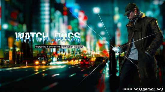 Watch Dogs-мултиплеер