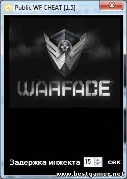 WARFACE. Public WF Cheat[1.5] (улучен магнит)