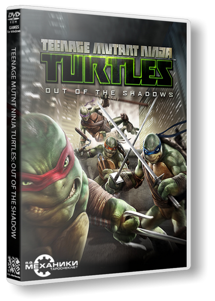 Teenage Mutant Ninja Turtles: Out of the Shadows (ENG) [RePack] от R.G. Механики