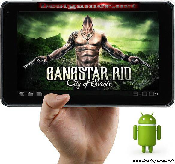 Gangstar Rio: City of Saints v1.1.4 [2013, RUS/RUS ] [Android ]