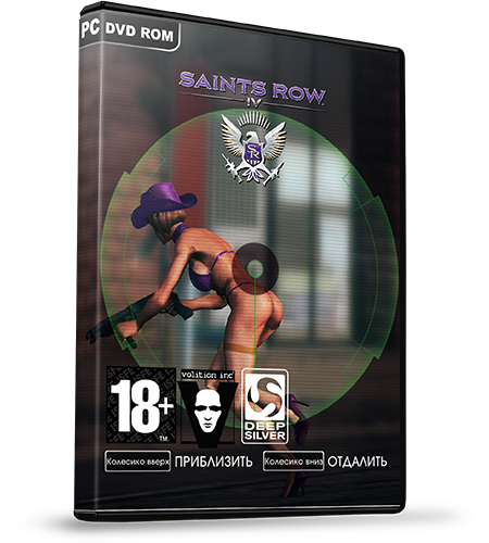 Saints Row 4: Commander-in-Chief Edition + DLC Pack [Update 3] (2013) PC | Steam-Rip