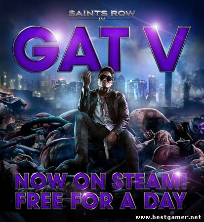 Saints Row 4/IV (2013) [Ru/Multi] (1.0 upd4/11 DLC) License RELOADED