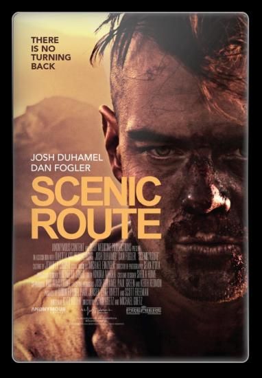 смотреть фильм маршрут: