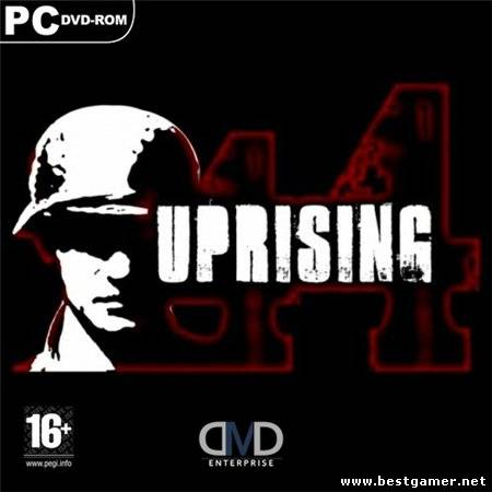 prising 44.The Silent Shadows [v.1.04] (2012) PC
