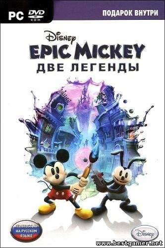 Disney Epic Mickey 2: The Power of Two (RUS/ENG/MULTi5) [L]
