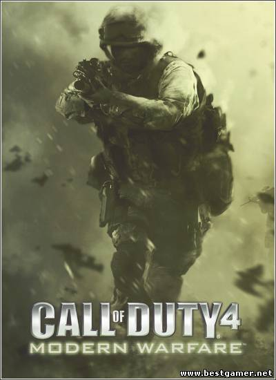 Call of Duty 4: Modern Warfare (Activision) (ENG) [L|Steam-Rip]