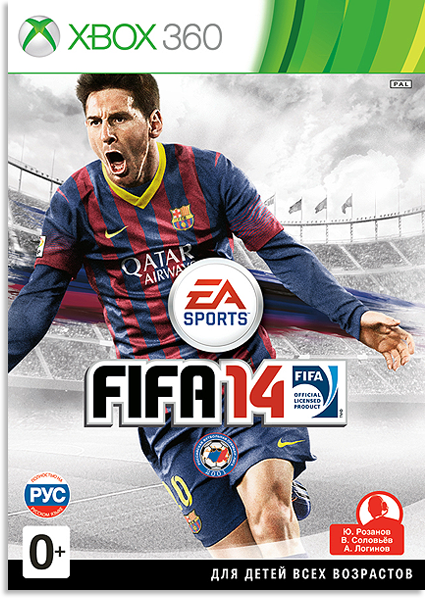 FIFA 14 [PAL/RUSSOUND] (XGD3) (LT+ 2.0)