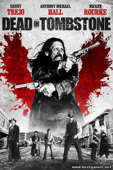 Мертвец в Тумбстоуне / Dead in Tombstone (2013) ОНЛАЙН В HD КАЧЕСТВЕ