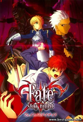 [RUS] Русификатор для игры Fate Stay Night (Текст+Графика) [2.0.1]