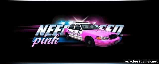 [Mods] Need for Speed: Hot Pursuit 2 Pink [1.1] [ENG]