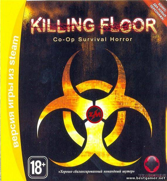 killing floor 1025 (2009) [RUS][RUSSOUND][RePack]