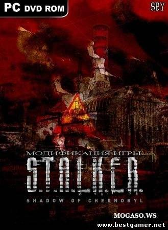 S.T.A.L.K.E.R.: Shadow Of Chernobyl - Истинный путь | RePack от R.G. Element Arts | 2.56 Gb