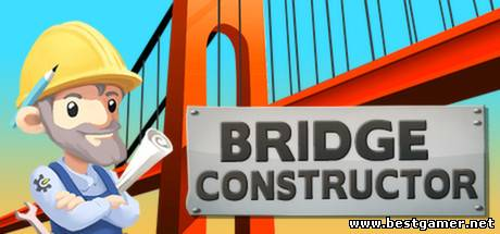 Bridge Constructor (Headup Games) (ENG/RUS) [L | Steam-Rip]