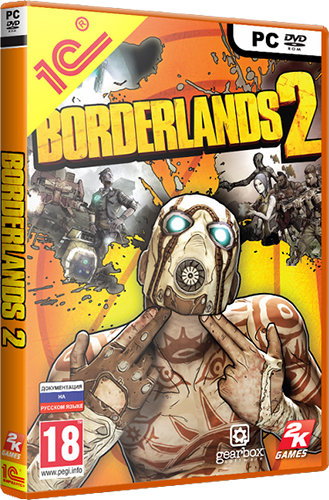 Borderlands 2 Game Of The Year Edition(R.G.BestGamer.net)RePack(v1.6.0 +15DLC) [2xDVD5]