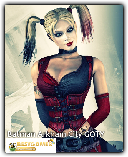 Batman: Arkham City - Game of the Year Edition (1.1.0.0) (2011) Repack