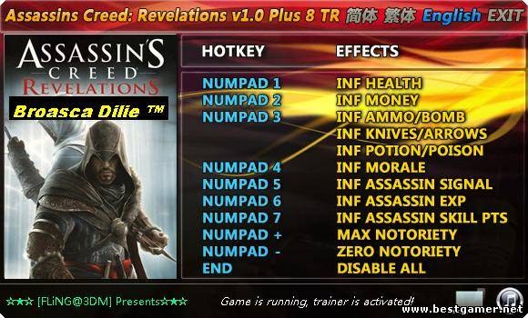 Assassin's Creed: Revelations v1.0 + 8 Trainer