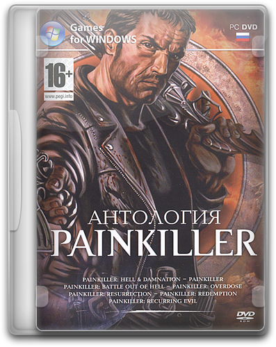 Painkiller: Антология Модов / Painkiller: Antology Mods (2010-2013) PC