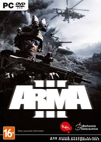 Arma III Digital Deluxe Edition (1.4.111.745/Update 4) [Repack]от z10yded