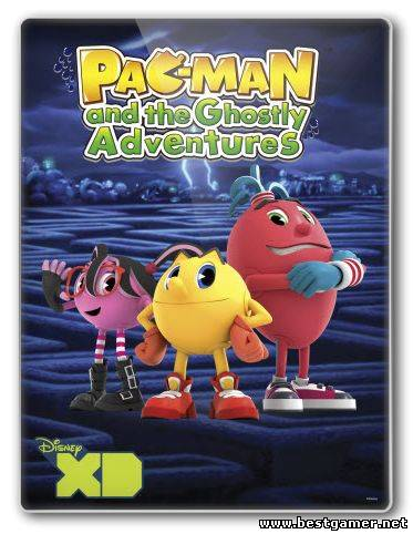Pac-Man and the Ghostly Adventures (1.0)(R.G.BestGamer.net)(L) [Steam-Rip]
