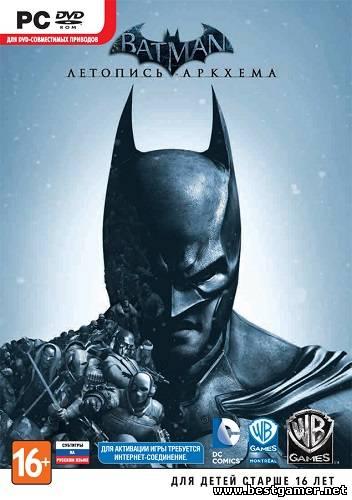 Batman - Arkham Origins / Batman - Летопись Аркхема (Update 4/6 DLC) [Singleplayer Rip]от z10yded