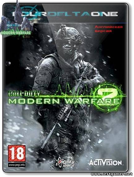 Читы на call of duty 4 modern warfare multiplayer читы