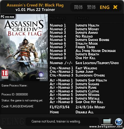 assassin_s_creed_iv_black_flag_v1.01_plus_22_trainer