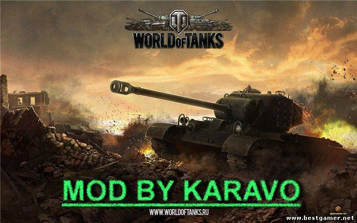 World Of Tanks (v.0.8.9) 2013 [Мод, RU, MMORPG] от KARAVO