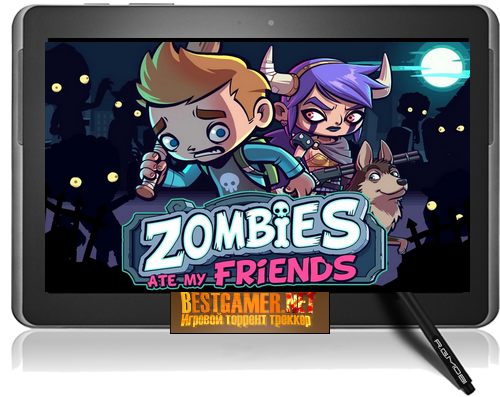 (BESTiaryofconsolGAMERs)Zombies Ate My Friends 1.4.0 [Apk+Data]