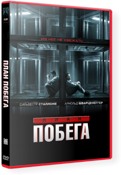 torrent  План побега / Escape Plan[2013, WEBRip-AVC]Звук с TS
